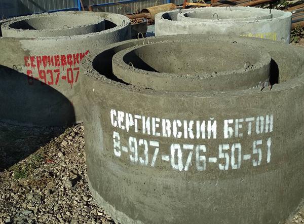 Сергиевский бетон блоки из керамзитобетона заводы